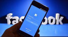 المحكمة العليا تطالب النيابة بتوضيح قانونية آلية حذف المضامين عن منصات التواصل الاجتماعي دون مسار قضائي