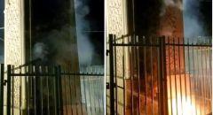 كفركنا: غضب واستنكار بعد إحراق برج الساعة