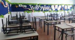 وزارة الصحة: نظام التعليم سيبقى مغلقا لمدة أسبوعين آخرين