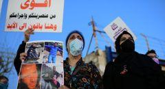 """بمبادرة """"نقف معًا"""": مظاهرة عربية-يهودية ضد العنف والجريمة أمام بيت أوحانا"""