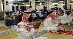 السعودية : تسجيل 1075 حالة إصابة بكورونا.. وتعافي 1113 خلال الـ24 ساعة الماضية