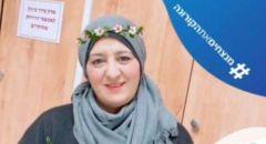الطيبة: وفاة الممرضة نجاة حاج يحيى متأثرةً بفيروس كورونا بعد اسبوعين من وفاة زوجها