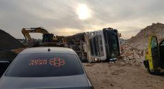 اكسال: إصابة شاب بجراح اثر انقلاب شاحنة