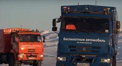 روسيا ,,,  اختبار شاحنات مسيرة ذكية تعمل في أصعب الظروف المناخية
