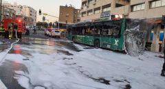 اندلاع حريق في حافلة بمحطة الحافلات المركزية في ريشون لتسيون