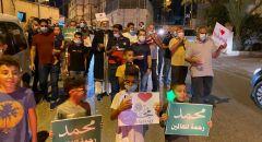 مسيرة شموع في عارة نصرة للرسول الكريم