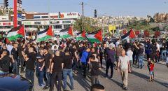 الأولى من نوعها.. مسيرة أعلام فلسطينية اليوم في مدينة ام الفحم