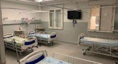 إليكم صورة وضع أقسام الكورونا في مستشفيات الناصرة في الـ24 ساعة الأخيرة