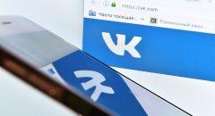 """شبكة """"VK"""" الروسية تدخل ميزات مهمة وعملية على خدمات التواصل عبر الفيديو"""