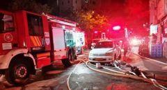 سخنين : اندلاع حريق في محل لبيع الملابس