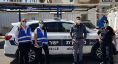 ايلات : حملة للشرطة بهدف رصد المصابين بالكورونا والمطالبين بالحجر الصحي خلال استجمامهم وتحرير مخالفات