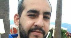 مستشفى تل هشومير : مقتل الشاب مصطفى يونس من قرية عارة برصاص رجال الأمن