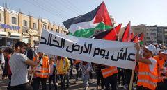 عرابة تحتضن المسيرة المركزية إحياءً لذكرى يوم الأرض الخالد الـ45 بمشاركة المئات