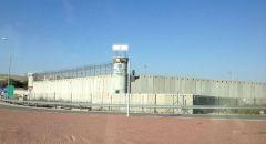 """في """"يوم الأسير الفلسطيني""""... 4500 أسير وأسيرة بسجون إسرائيل"""