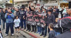 تظاهرة ضد سياسات شركة العميدار في يافا