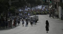 الحكومة تصادق على اقامة مسيرة الاعلام بالقدس يوم الثلاثاء القادم