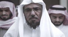 نجل سلمان العودة ينشر مكالمة لوالده من السجن