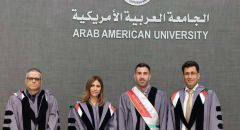 مناقشة رسالة ماجستير في الجامعة العربية الأمريكية حول استخدام الإدارة الامريكية للاتصال السياسي الاستراتيجي