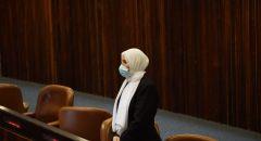 بعد وفاة المرحوم سعيد الخرومي: النائب ايمان خطيب ياسين تعود للكنيست وتؤدي قسم الولاء