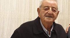 نين: وفاة أحمد أرشيد زعبي (ابو رأفت)