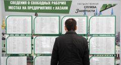 روسيا.. زيادة في معدلات البطالة