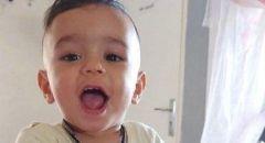 اقرار وفاة الطفل جلال عاطف شحدة أبو القيعان من حورة إثر غرقه بدلو ماء في المنزل