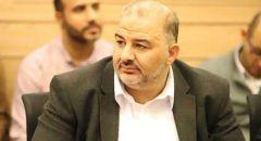 د. منصور عباس:'أشعر أنّني أمام لائحة اتّهام يشارك في صياغتها نوّاب عرب'