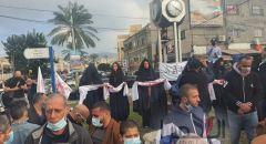 طمرة: مظاهرة قطرية حاشدة رفضا للعنف والجريمة