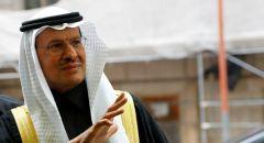 وزير الطاقة السعودي: تعافي أسواق النفط يتطلب إشراك جميع الأعضاء والتزامهم بعمل ملموس