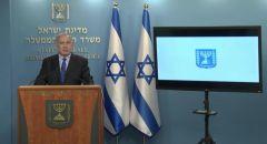 نتنياهو : تعليمات جديدة وتخفيف القيود ابتداءََ من يوم غد الاحد