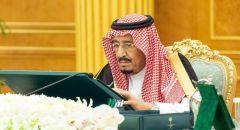 السعودية تجدد دعوتها أذربيجان وأرمينيا لوقف إطلاق النار