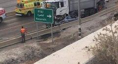 مصرع الشاب مجد سمير زعبي 20 عاما في حادث طرق مروع بين شاحنة وسيارة قرب عيلوط