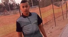 رهط : وفاة الشاب مصطفى سليم الهزيّل بعد عام ونصف من إصابته بحادث عمل