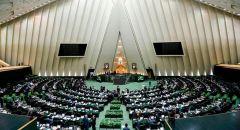 ايران ,,, إصابة رئيس البرلمان بفيروس كورونا