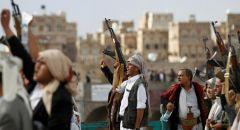 الحوثيون يعلنون عن استهدافهم مطار أبها وقاعدة الملك خالد بالسعودية بمسيرات