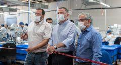 """وزير الصحة: افتتاح خط انتاج كمامات جديد في مصنع """"سوبر جوم"""""""