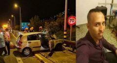 اعتقال مشتبه من جسر الزرقاء بشبهة قتل الشاب هيثم ابو حامد بحادث طرق