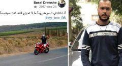 """""""إذا قتلتني السرعة يومًا ما لا تحزنوا فقد كنت مبتسمًا""""هذا ما كتبه باسل دراوشة شقيق المرحوم بشار من عرابة المصاب بجراح خطيرة"""