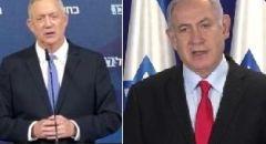 تقدم في المفاوضات بين نتنياهو وغانتس