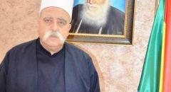 الرئيس الروحي للطائفة الدرزية الشيخ موفق طريف يدعو الى اقتصار الاحتفالات بالأضحى المبارك