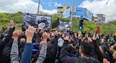 اليوم: مظاهرة ضد تقاعس الشرطة في مكافحة الجريمة في بلدات وادي عارة