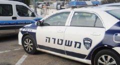 سمح بالنشر: الشرطة تفك جريمة قتل نداء بارود من حيفا قبل 16عامًا