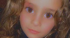 مصرع الطفلة رفيف قراعين ( 4 سنوات)  من القدس متأثرة بجراحها اثر اصابتها برصاصة طائشة في الرأس