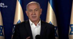 """نتنياهو :""""قرار المحكمة الدولية فضيحة وسنقاومه بكل قوة """""""