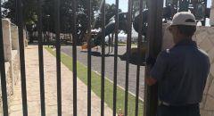 اثر تفشي الكورونا في ام الفحم البلدية تغلق المتنزهات العامة وإنذارات ومخالفات نهاية الأسبوع لعدد من المحلات