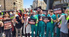 المستشفيات الأهلية تعلن عن إضراب تام غدًا صباحًا