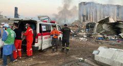 135 قتيلا على الأقل وعشرات المفقودين في انفجار لبنان