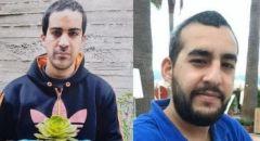 اليوم في يافا تظاهرة نصرةً لإياد الحلّاق ومصطفى يونس