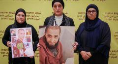 """حراك """"أمهات من أجل الحياة"""" يستعد لاطلاق اكبر مظاهرة في تل ابيب ضد الجريمة في المجتمع العربي"""