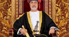 سلطان عمان يعفو عن مئات السجناء بينهم أجانب بمناسبة عيد الفطر